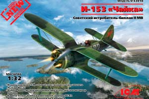 MODEL KIT I-153 CZAJKA WWII SOVIET FIGHTER   I-153 CZAJKA WWII SOVIET FIGHTER