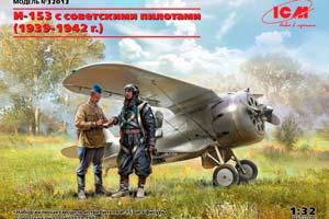 MODEL KIT I-153 WITH SOVIET PILOTS (1939-1942) | I-153 WITH SOVIET PILOTS (1939-1942) *СБОРНАЯ МОДЕЛЬ