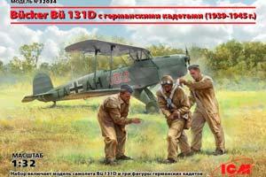 MODEL KIT AIRCRAFT BUCKER BU 131D WITH GERMAN CADETS (1939-1945) | САМОЛЕТ BUCKER BU 131D С ГЕРМАНСКИМИ КАДЕТАМИ (1939-1945 ГГ.) *СБОРНАЯ МОДЕЛЬ