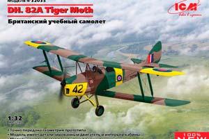 MODEL KIT BRITISH TRAINING AIRCRAFT DH. 82A TIGER MOTH | БРИТАНСКИЙ УЧЕБНЫЙ САМОЛЕТ DH. 82A TIGER MOTH *СБОРНАЯ МОДЕЛЬ