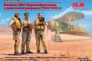 MODEL KIT UK AIR FORCE PILOT FIGURES IN TROPICAL UNIFORM (1939-1943) | ФИГУРЫ ПИЛОТЫ ВВС ВЕЛИКОБРИТАНИИ В ТРОПИЧЕСКОЙ УНИФОРМЕ (1939-1943) *СБОРНАЯ МОДЕЛЬ