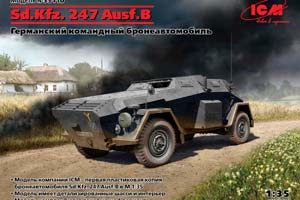 MODEL KIT GERMAN ARMORED CAR SD.KFZ. 247 AUSF.B   ГЕРМАНСКИЙ БРОНЕАВТОМОБИЛЬ SD.KFZ. 247 AUSF.B *СБОРНАЯ МОДЕЛЬ