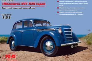 MODEL KIT MOSKVICH-401-420 SEDAN DOMESTIC PASSENGER CAR   МОСКВИЧ-401-420 СЕДАН ОТЕЧЕСТВЕННЫЙ ПАССАЖИРСКИЙ АВТОМОБИЛЬ