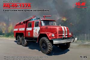 MODEL KIT AC-40-137A SOVIET FIRE CAR   АЦ-40-137А СОВЕТСКАЯ ПОЖАРНАЯ МАШИНА *СБОРНАЯ МОДЕЛЬ