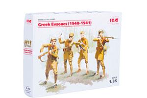 MODEL KIT GREEK EVZONES (1940-1947 YG) (4 FIGURES) | ГРЕЧЕСКИЕ ЭВЗОНЫ (1940-1947 Г.Г.) (4 ФИГУРЫ) *СБОРНАЯ МОДЕЛЬ