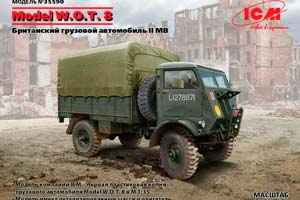 MODEL KIT MODEL W.O.T. 8 WWII BRITISH TRUCK   MODEL W.O.T. 8 WWII BRITISH TRUCK *СБОРНАЯ МОДЕЛЬ