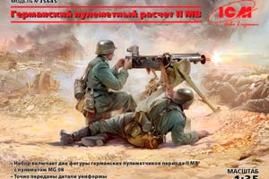 MODEL KIT WWII GERMAN MG08 MG TEAM   WWII GERMAN MG08 MG TEAM *СБОРНАЯ МОДЕЛЬ