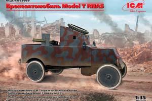 MODEL KIT MODEL T RNAS ARMORED CAR   MODEL T RNAS ARMOURED CAR *СБОРНАЯ МОДЕЛЬ