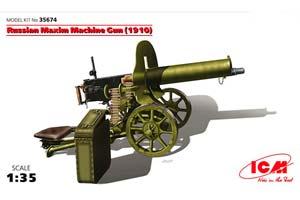 MODEL KIT RUSSIAN MACHINE GUN