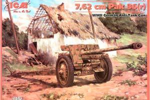 MODEL KIT 762-MM F-22 DIVISION GUN | 762-ММ ДИВИЗИОННАЯ ПУШКА Ф-22 *СБОРНАЯ МОДЕЛЬ