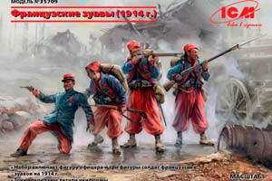 MODEL KIT FRENCH ZOUAVES (1914) | FRENCH ZOUAVES (1914) *СБОРНАЯ МОДЕЛЬ