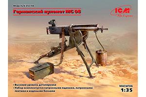 MODEL KIT GERMAN MG08 MACHINE GUN | GERMAN MG08 MACHINE GUN *СБОРНАЯ МОДЕЛЬ