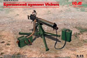 MODEL KIT BRITISH VICKERS MACHINE GUN | BRITISH VICKERS MACHINE GUN *СБОРНАЯ МОДЕЛЬ