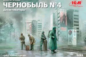 MODEL KIT CHERNOBYL # 4. DEACTIVATORS | ЧЕРНОБЫЛЬ#4. ДЕЗАКТИВАТОРЫ *СБОРНАЯ МОДЕЛЬ