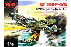 MODEL KIT BF 109 F-4/B GERMAN WORLD WAR II FIGHTER | BF 109 F-4/B ГЕРМАНСКИЙ ИСТРЕБИТЕЛЬ ВТОРОЙ МИРОВОЙ ВОЙНЫ