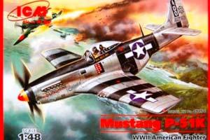 MODEL KIT MUSTANG P-51 K AMERICAN WORLD WAR II FIGHTER   MUSTANG P-51 K АМЕРИКАНСКИЙ ИСТРЕБИТЕЛЬ ВТОРОЙ МИРОВОЙ ВОЙНЫ *СБОРНАЯ МОДЕЛЬ