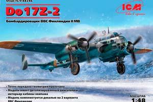 MODEL KIT DO 17Z-2 WWII FINNISH BOMBER | DO 17Z-2 WWII FINNISH BOMBER *СБОРНАЯ МОДЕЛЬ