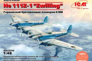 """MODEL KIT HEINKEL HE-111Z-1 """"ZWILLING"""