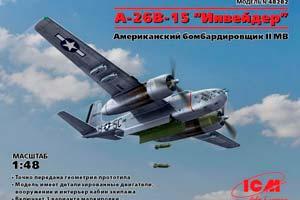 MODEL KIT A-26B-15 INVADER   A-26B-15 INVADER *СБОРНАЯ МОДЕЛЬ