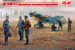 MODEL KIT FIGHTER BF 109F-4 WITH GERMAN LAND STAFF | ИСТРЕБИТЕЛЬ BF 109F-4 С НЕМЕЦКИМ НАЗЕМНЫМ ПЕРСОНАЛОМ *СБОРНАЯ МОДЕЛЬ