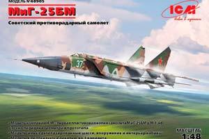 MODEL KIT MIG-25BM   MIG-25BM *СБОРНАЯ МОДЕЛЬ