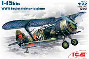 MODEL KIT I-15 BIS SOVIET FIGHTER-BIPLAN | И-15 БИС СОВЕТСКИЙ ИСТРЕБИТЕЛЬ-БИПЛАН