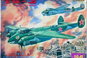 MODEL KIT TU-2 SOVIET BOMBER   ТУ-2 СОВЕТСКИЙ БОМБАРДИРОВЩИК *СБОРНАЯ МОДЕЛЬ