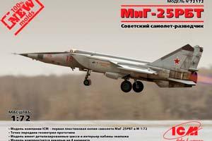 MODEL KIT MIG-25RBT   MIG-25RBT