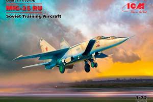 MODEL KIT SOVIET TRAINING AIRCRAFT M & G-25 RU | СОВЕТСКИЙ УЧЕБНЫЙ САМОЛЕТ М&Г-25 РУ *СБОРНАЯ МОДЕЛЬ