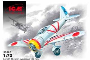 MODEL KIT JAPANESE FIGHTER KI-27A   ЯПОНСКИЙ ИСТРЕБИТЕЛЬ KИ-27А *СБОРНАЯ МОДЕЛЬ