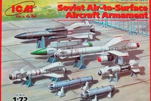 MODEL KIT SOVIET AIR-EARTH AIR WEAPON | СОВЕТСКОЕ АВИАЦИОННОЕ ВООРУЖЕНИЕ