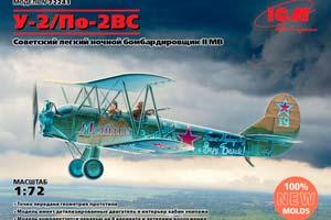 MODEL KIT AIRCRAFT U-2 / PO-2VS | САМОЛЕТ U-2 / PO-2VS *СБОРНАЯ МОДЕЛЬ