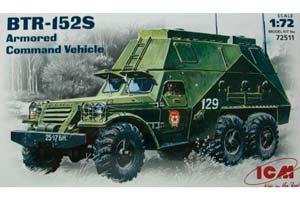 MODEL KIT BTR -152S | БТР -152С *СБОРНАЯ МОДЕЛЬ