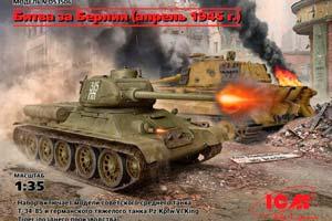 MODEL KIT BATTLE FOR BERLIN (APRIL 1945) | БИТВА ЗА БЕРЛИН (АПРЕЛЬ 1945 Г.) *СБОРНАЯ МОДЕЛЬ