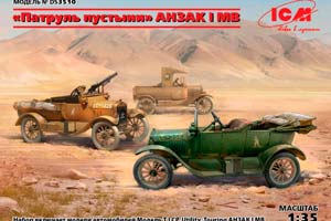 MODEL KIT DESERT ANZAC PATROL (MODEL T LCP UTILITY TOURING) | ПУСТЫННЫЙ ПАТРУЛЬ ANZAC (MODEL T LCP UTILITY TOURING) *СБОРНАЯ МОДЕЛЬ