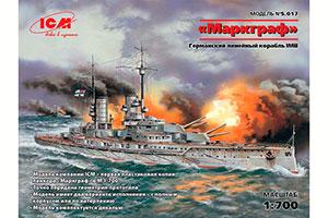 MODEL KIT GERMAN LINEAR SHIP MARKGRAF | НЕМЕЦКИЙ ЛИНЕЙНЫЙ КОРАБЛЬ MARKGRAF *СБОРНАЯ МОДЕЛЬ