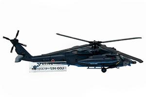 MITSUBISHI UH-60J JAPAN *МИЦУБИШИ МИТСУБИСИ МИТСУБИШИ МИТСУБИСИ