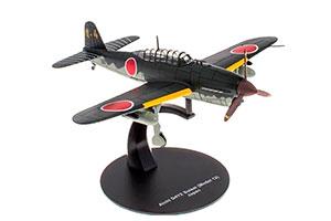 AICHI D4Y2 MODEL 12 SUISEI JAPAN 1944 *АИЧИ