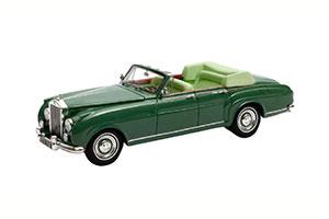 ROLLS-ROYCE SILVER CLOUD H.J. MULLINER CABRIOLET 4-DOORS #LLCB15 (OPEN) 1962 GREEN