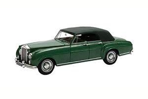 ROLLS-ROYCE SILVER CLOUD H.J. MULLINER CABRIOLET 4-DOORS #LLCB15 (CLOSED) 1962 GREEN