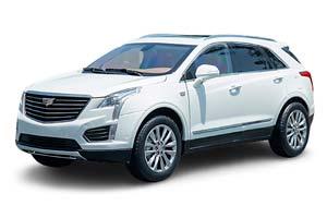 CADILLAC CADILLAC XT5 2020 WHITE GIFT BOX