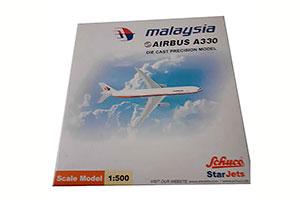 AIRBUS A330 MALAYSIA
