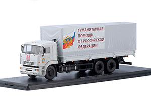 KAMAZ 65117 MCHS HUMANITARIAN AID (USSR RUSSIA) | КАМАЗ-65117 МЧС ГУМАНИТАРНАЯ ПОМОЩЬ