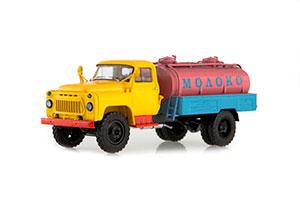 GAZ ATSTP-33 53 MILK AUTOEXPORT (USSR RUSSIAN CAR) | ГАЗ АЦПТ-33 53 МОЛОКО АВТОЭКСПОРТ *ГАЗ ГОРЬКОВСКИЙ АВТОЗАВОД ГОРЬКИЙ
