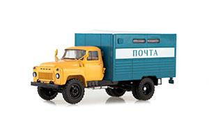 GAZ 53 GZSA-3711 POSTAL VAN (USSR RUSSIAN CAR) | ГАЗ 53 ГЗСА-3711 ПОЧТОВЫЙ ФУРГОН *ГАЗ ГОРЬКОВСКИЙ АВТОЗАВОД ГОРЬКИЙ
