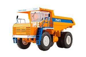 BELAZ 75473 DUMPER (USSR RUSSIA) YELLOW/BLUE | БЕЛАЗ-75473