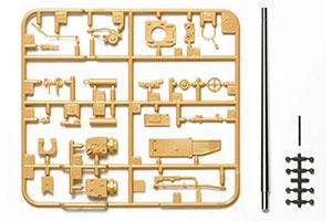 MODELS FOR METAL BARREL 35340 GERMAN JAGDPANZER IV/70 (V) LANG THE SET INCLUDES ALSO PLASTIC PARTS VALVE AND OTHER SIGHT | МЕТАЛЛИЧЕСКИЙ СТВОЛ ДЛЯ МОДЕЛИ 35340 GERMAN JAGDPANZER IV /70(V) LANG В НАБОР ВХОДЯТ ТАКЖЕ ПЛАСТИКОВЫЕ ЧАСТИ ЗАТВОРА ПРИЦЕЛА И ДРУГИ
