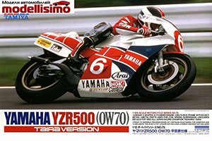 MODEL KIT 1/12 YAMAHA YZR-500 TAIRA VERSION | 1/12 YAMAHA YZR-500 TAIRA VERSION *СБОРНАЯ МОДЕЛЬ