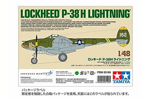 AMERICAN FIGHTER LOCKHEED P-38 H LIGHTNING (LIMITED EDITION) | АМЕРИКАНСКИЙ ИСТРЕБИТЕЛЬ LOCKHEED P-38 H LIGHTNING (ОГРАНИЧЕННАЯ СЕРИЯ)