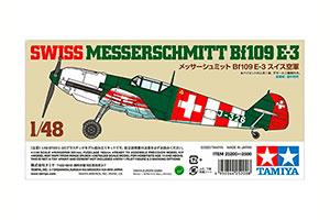 FIGHTER MESSERSCHMITT BF 109 E-3 SWISS SWISS AIR FORCE | ИСТРЕБИТЕЛЬ MESSERSCHMITT BF 109 E-3 SWISS ШВЕЙЦАРСКИЕ ВВС
